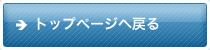 トップページ | 業務用冷蔵庫|業務用冷凍庫|メンテナンス|冷研工業株式会社